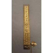 SOLD  22ct GOLD BRACELET