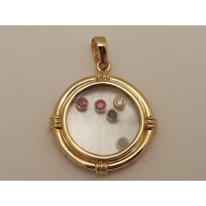 SOLD  18ct GOLD, RUBY, EMERALD and DIAMOND
