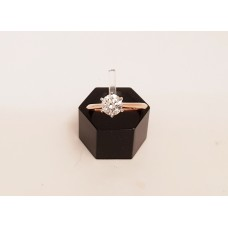 0.70ct, D, SI1