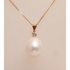 SOUTH SEA CULTURED PEARL