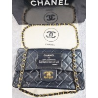 CHANEL 2.55 DOUBLE FLAP HANDBAG